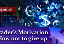 Traders motivation